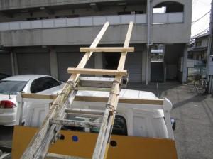 梯子カスタマイズ